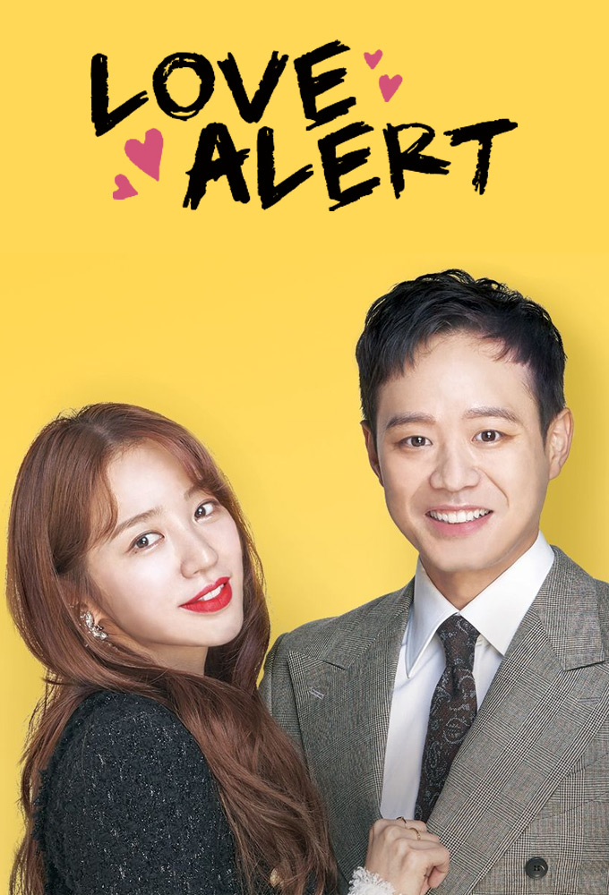 Love Alert (S01E13)