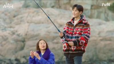 Top Star Yoo Baek • S01E10
