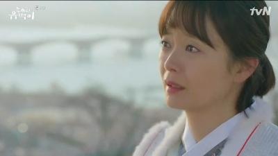 Top Star Yoo Baek • S01E09