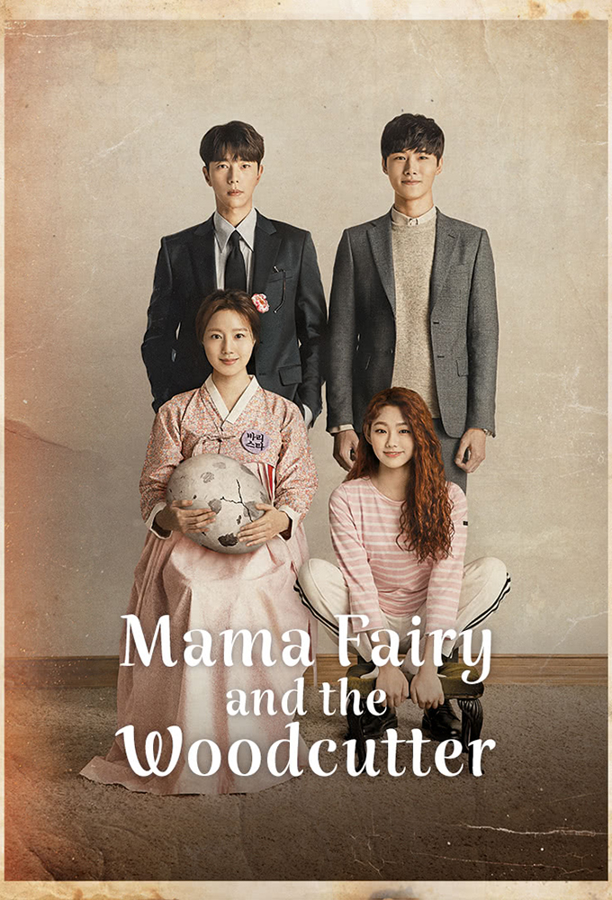 Mama Fairy and the Woodcutter (S01E11)