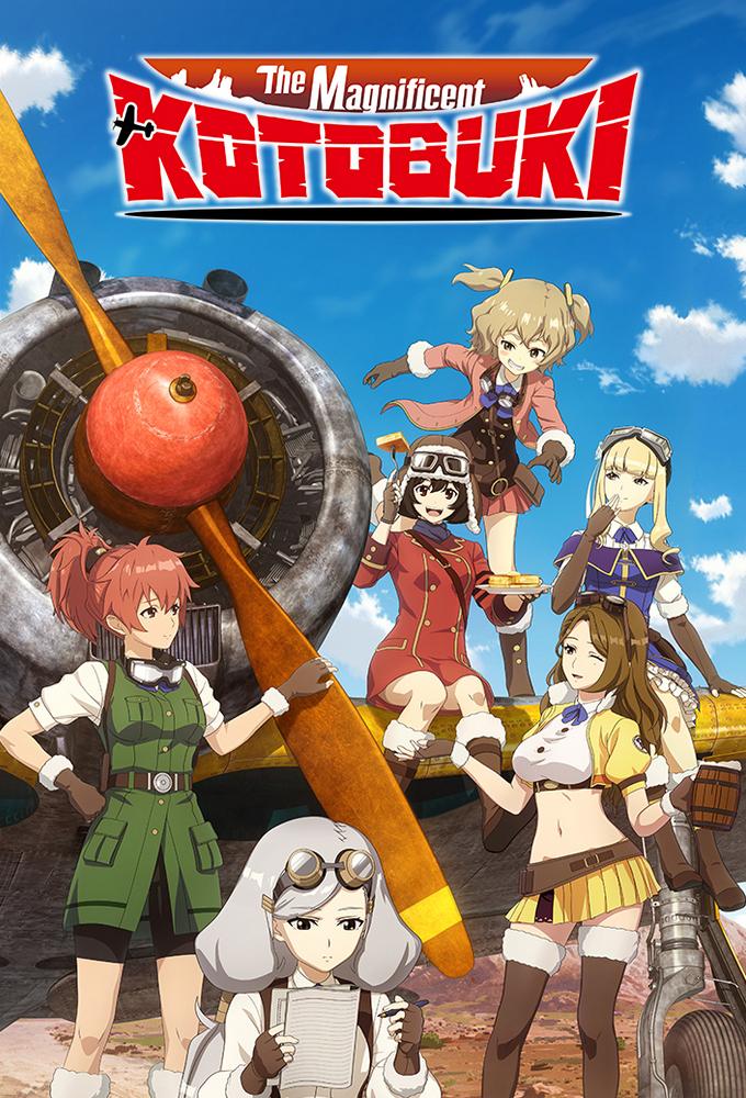 The Magnificent KOTOBUKI (S01E06)