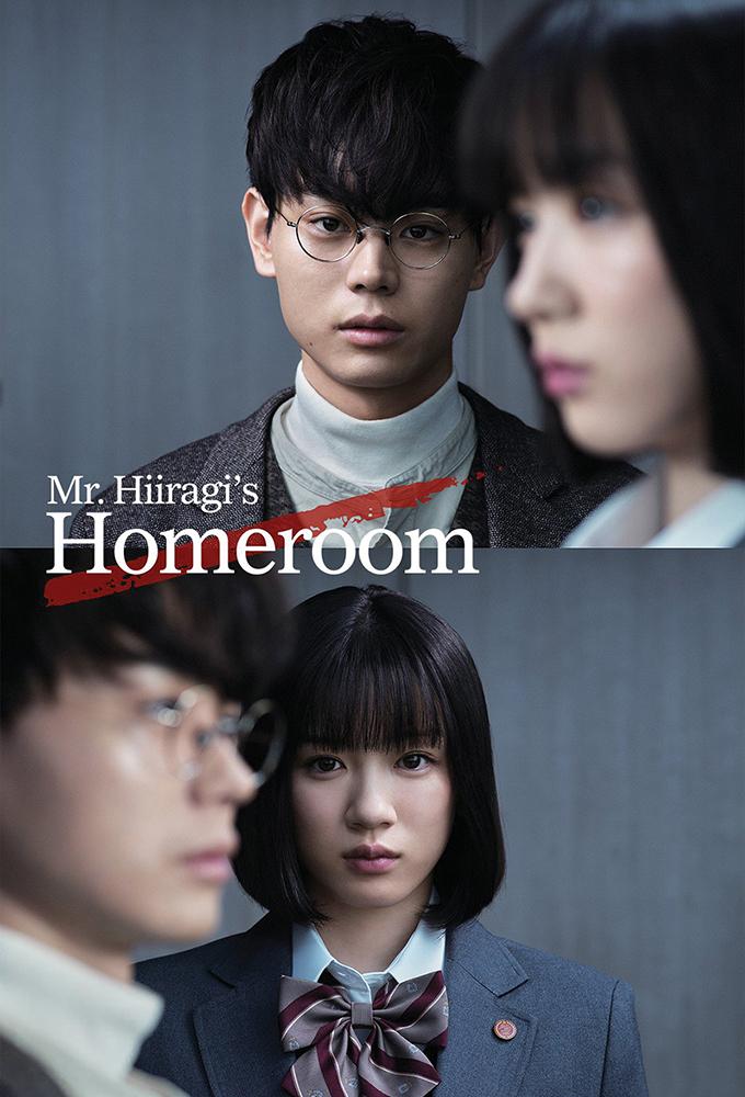 Mr. Hiiragi s Homeroom (S01E07)