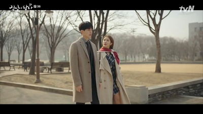 Touch Your Heart • S01E03
