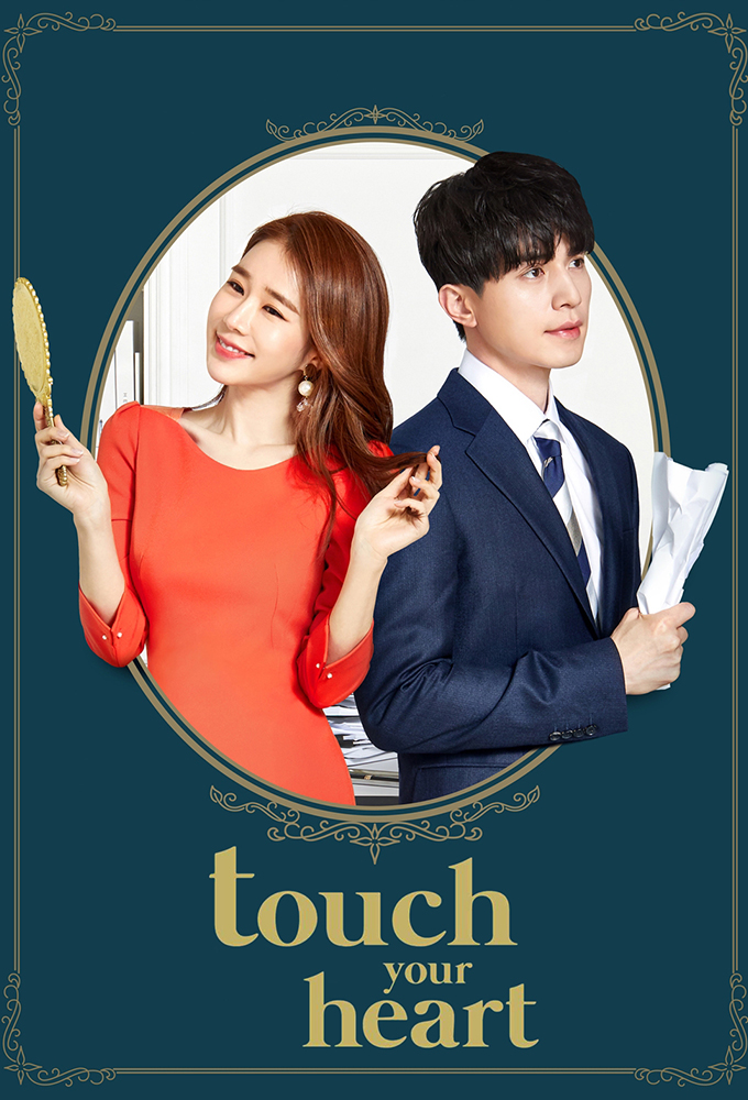 Touch Your Heart (S01E05)