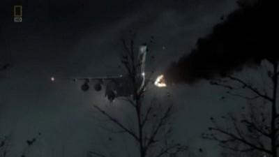 Mayday: Catástrofes Aéreas • S10E01